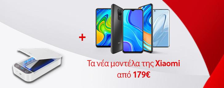 Xiaomi - cover v4