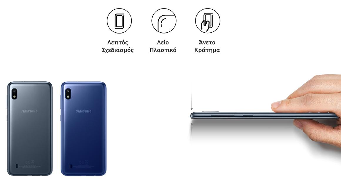 IMG - Samsung A10 Σχεδιασμός fgfa