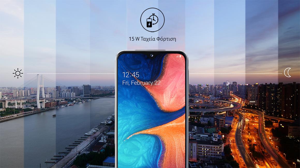 Samsung A20 Φόρτιση gfr