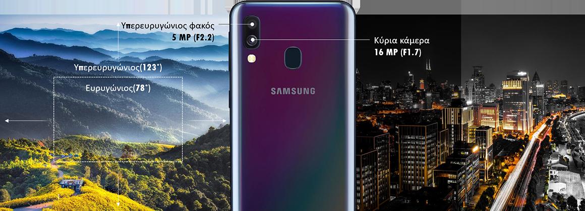Samsung A40 Φακός a