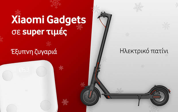 Winter Sales 2020 Xiaomi Gadgets