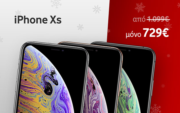 Winter Sales 2020 iPhone Xs