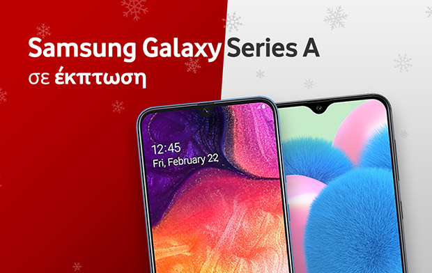 Winter Sales 2020 Samsung Galaxy Series A