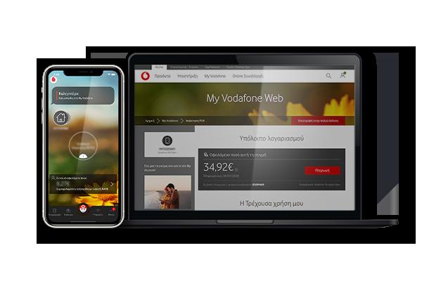 My Vodafone 1b