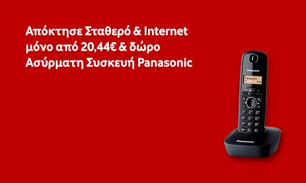 C2C Panasonic Nov