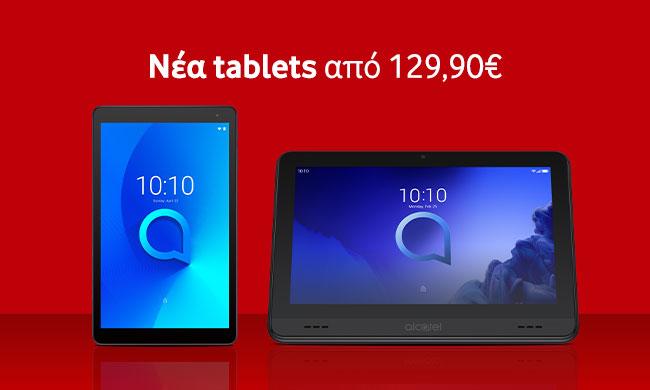 Tablets Offer