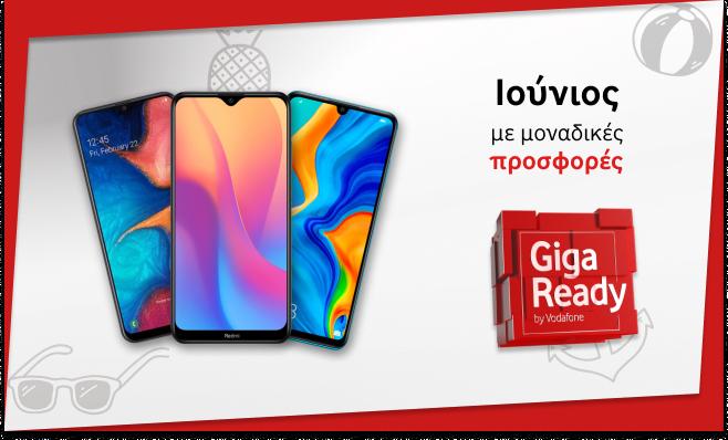 June smartphones v3