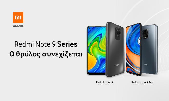 Xiaomi 9 series v2