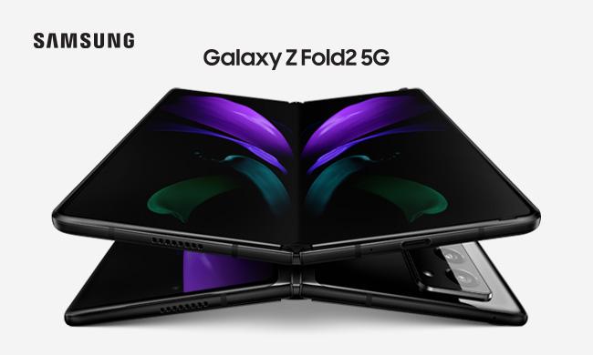 Galaxy Z Fold v5