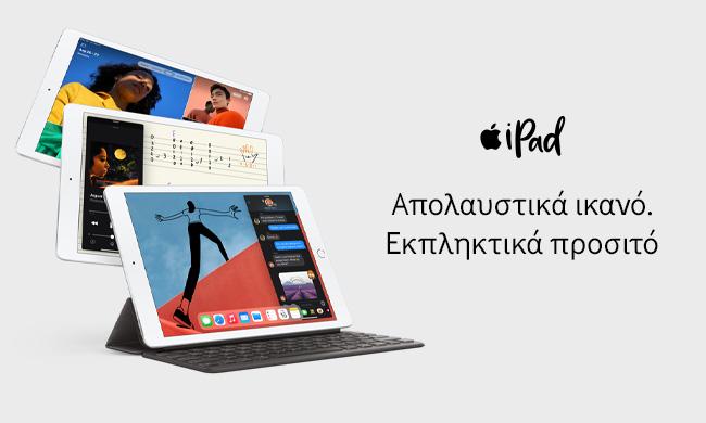 new ipad launch v5