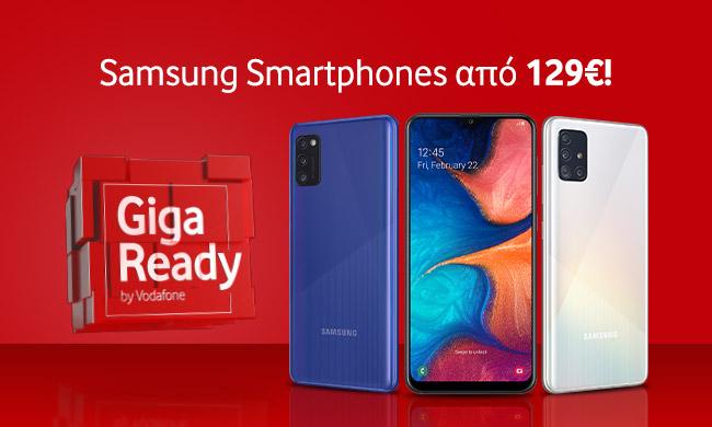 samsung smartphones offer v1