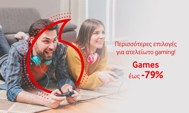 games offer