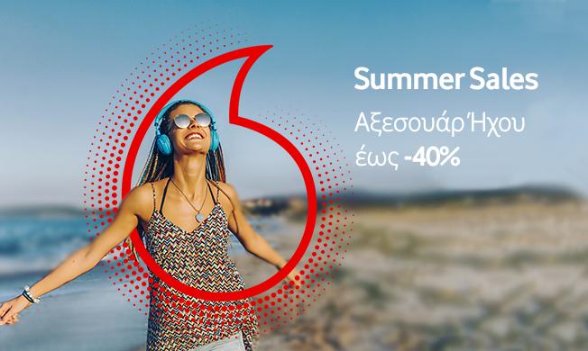 summers sales sound