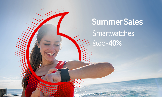 summers sales smartwatches