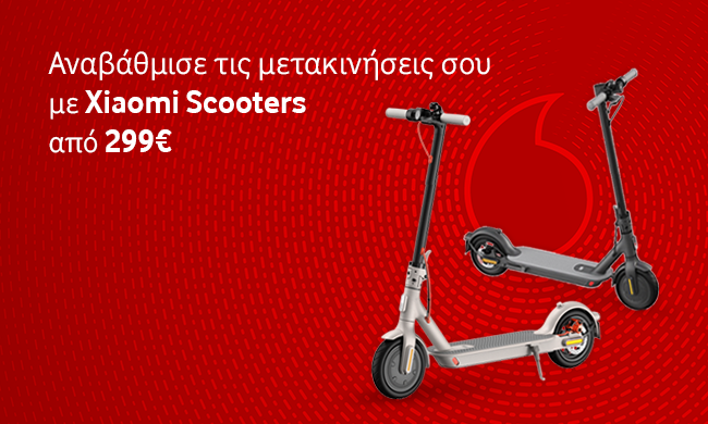 xiaomi scooters