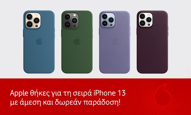 apple cases v6354763