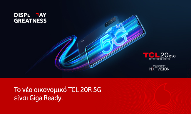 tcl 20r