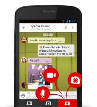Vodafone Message+