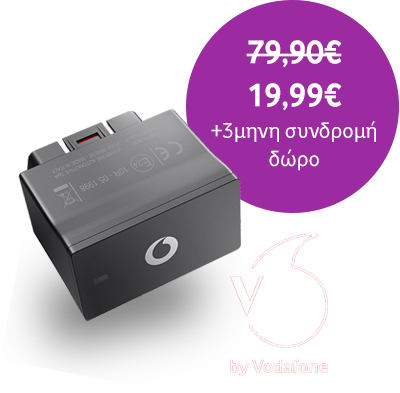 Banner - V by Vodafone offer 4