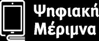 merimna logo 200